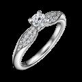 Zlatý zásnubní prsten Luna se středovým kamenem 0.266 ct, bílé zlato, s diamanty
