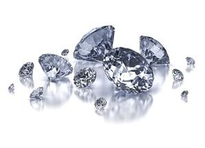 Hmotnosť diamantu