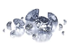 Hmotnost diamantu